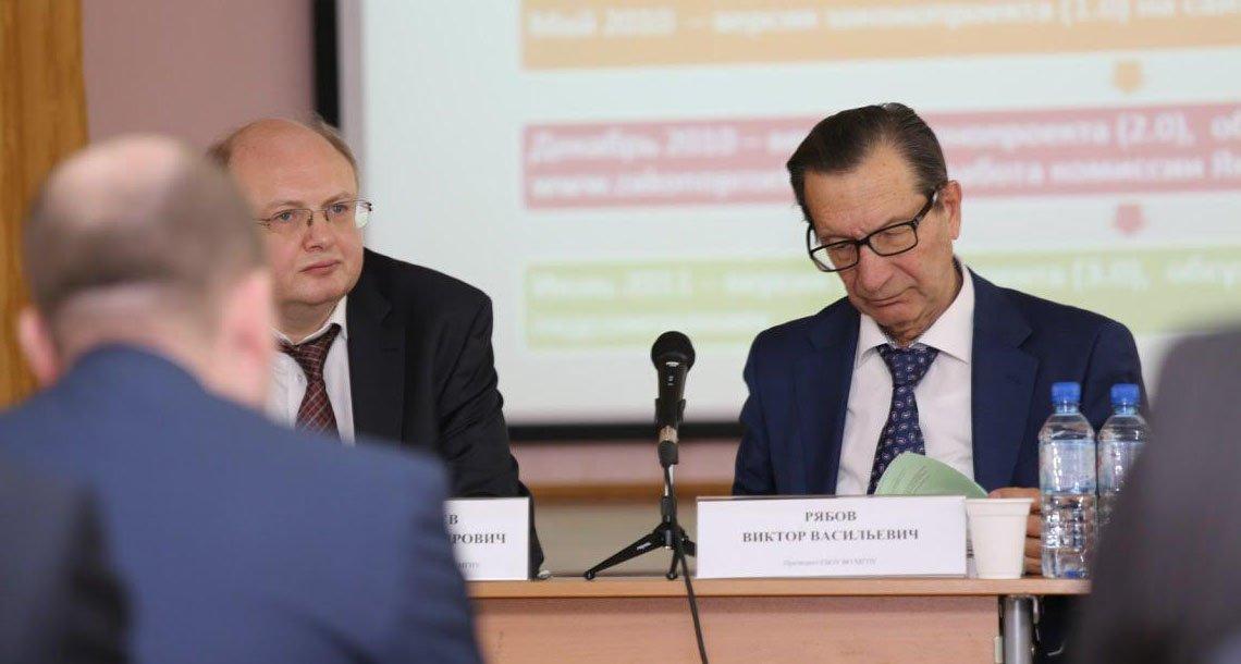 Директор института Дмитрий Александрович Ростиславлев и Президент МГПУ Виктор Васильевич Рябов